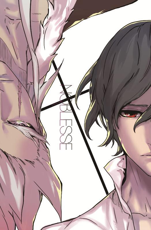 Cuplikan Noblesse OVA The Beginning ofDestruction