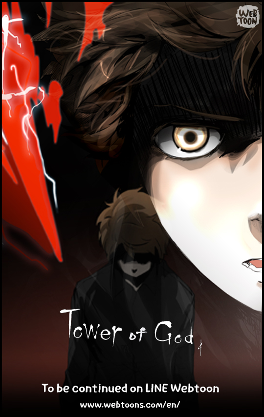 Tower of God, Perjuanganku untukMengejarmu